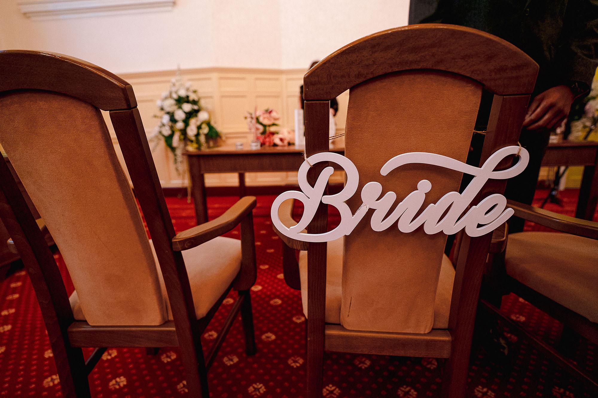 leicester civil wedding details devan jigna